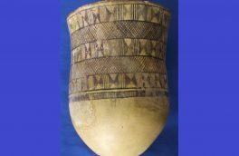 پنج اثر منقولمتعلق به محوطه باستانی اریسمان ثبت ملی شد
